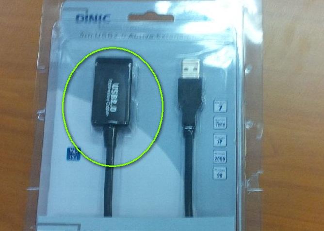 Rallonges USB pour TBI disponibles en 3, 5 et 10 mètres